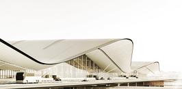 Biselli+Katchborian Arquitetos Associados